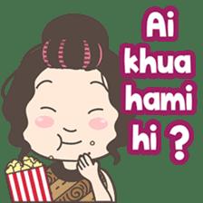 Ahua from Medan version 2 ( Hokkien ) sticker #8581194