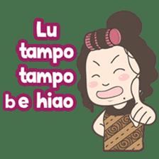 Ahua from Medan version 2 ( Hokkien ) sticker #8581195