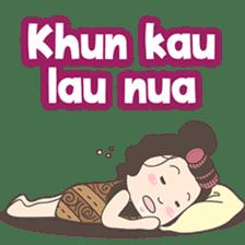 Ahua from Medan version 2 ( Hokkien ) sticker #8581197