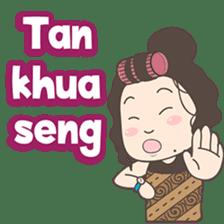 Ahua from Medan version 2 ( Hokkien ) sticker #8581206