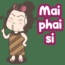 Ahua from Medan version 2 ( Hokkien ) sticker #8581209