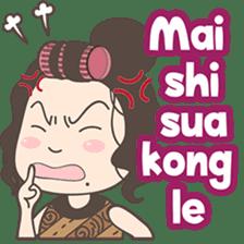 Ahua from Medan version 2 ( Hokkien ) sticker #8581213