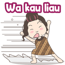 Ahua from Medan version 2 ( Hokkien ) sticker #8581220