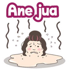 Ahua from Medan version 2 ( Hokkien ) sticker #8581222