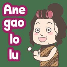 Ahua from Medan version 2 ( Hokkien ) sticker #8581223