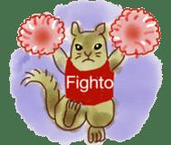 Squirrel Cutie sticker #8585477