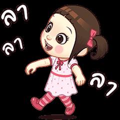 Neneng Gesrek: เด็กหญิงวอแว
