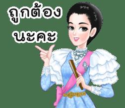 Naree2 sticker #8588431