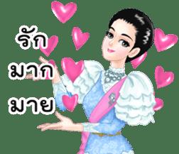 Naree2 sticker #8588436