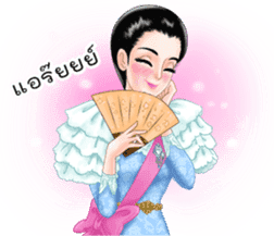 Naree2 sticker #8588437