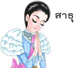 Naree2 sticker #8588443