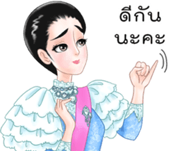 Naree2 sticker #8588449
