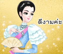 Naree2 sticker #8588453