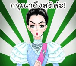 Naree2 sticker #8588462