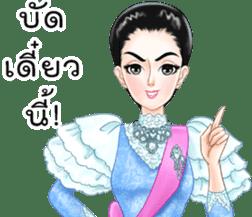 Naree2 sticker #8588464