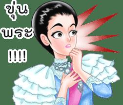 Naree2 sticker #8588465