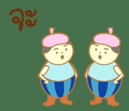 Alice in Wonderland: Thai Words Mixed Up sticker #8588986
