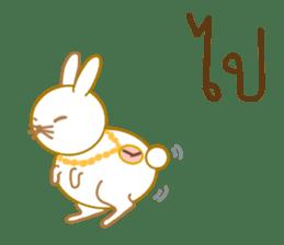 Alice in Wonderland: Thai Words Mixed Up sticker #8588987