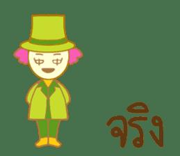 Alice in Wonderland: Thai Words Mixed Up sticker #8588993