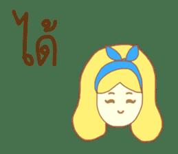Alice in Wonderland: Thai Words Mixed Up sticker #8588996