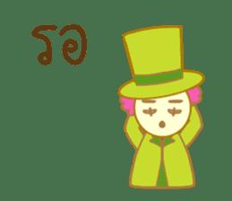 Alice in Wonderland: Thai Words Mixed Up sticker #8589000