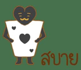 Alice in Wonderland: Thai Words Mixed Up sticker #8589007