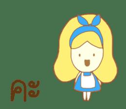Alice in Wonderland: Thai Words Mixed Up sticker #8589009