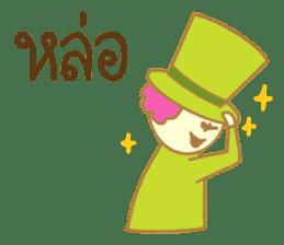 Alice in Wonderland: Thai Words Mixed Up sticker #8589010