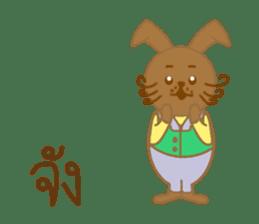 Alice in Wonderland: Thai Words Mixed Up sticker #8589012