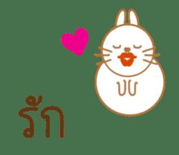 Alice in Wonderland: Thai Words Mixed Up sticker #8589017