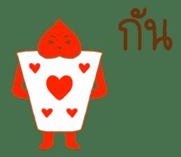 Alice in Wonderland: Thai Words Mixed Up sticker #8589019