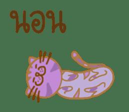 Alice in Wonderland: Thai Words Mixed Up sticker #8589023