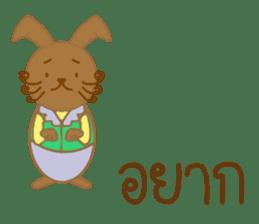 Alice in Wonderland: Thai Words Mixed Up sticker #8589024