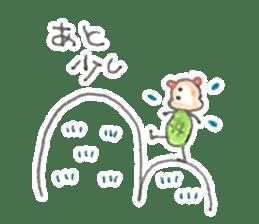meronguma2 sticker #8590146