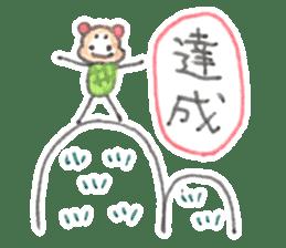 meronguma2 sticker #8590147