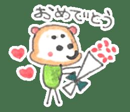 meronguma2 sticker #8590148