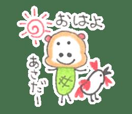 meronguma2 sticker #8590149