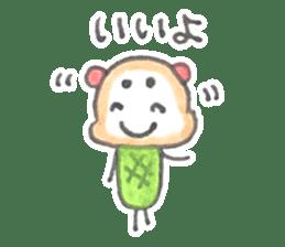meronguma2 sticker #8590150