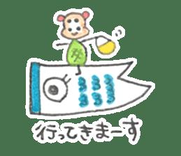 meronguma2 sticker #8590151