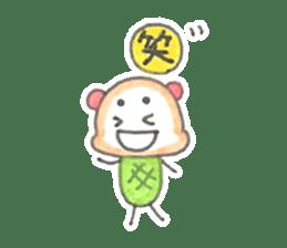 meronguma2 sticker #8590152