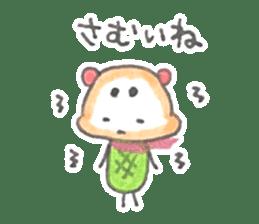 meronguma2 sticker #8590154
