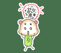 meronguma2 sticker #8590155