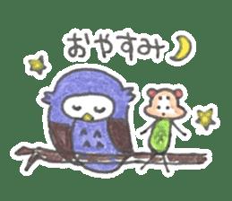 meronguma2 sticker #8590158