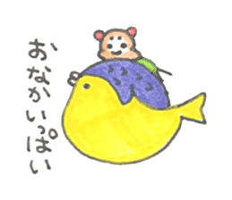 meronguma2 sticker #8590159