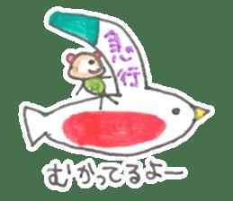 meronguma2 sticker #8590160