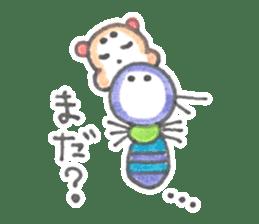 meronguma2 sticker #8590161