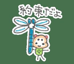 meronguma2 sticker #8590162