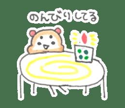 meronguma2 sticker #8590164
