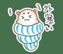 meronguma2 sticker #8590165