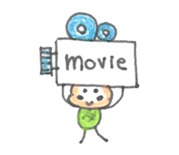 meronguma2 sticker #8590167